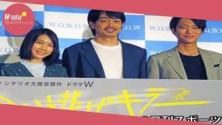劇団EXILE青柳翔(32)が主演するWOWOWドラマ「食い逃げキ...