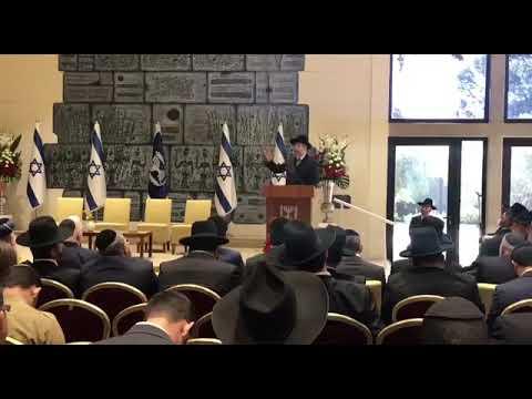 הרב הראשי לישראל הגאון רבי דוד לאו בנאומו בבית הנשיא בטקס השבעת חברי מועצת הרבנות הראשית