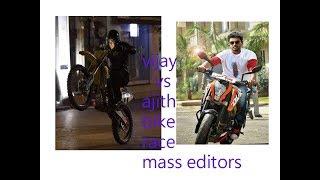 ajith vs vijay bike race video mass editors