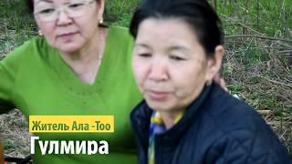 Москвада кыргыз айылы