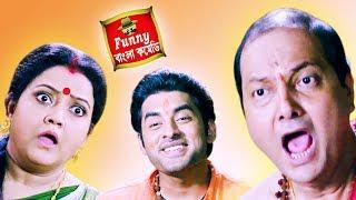 যখন যেমন ভাবা তেমন কাজ হয়   Khiladi most comedy video   Ankush Hazra