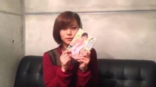 USTREAM「安枝ch 祝100回記念&4thDVD「Hippy」発売記念『いつユースト...