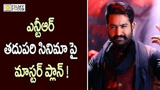 Jr ntr master planning on his next movie with trivikram - filmyfocus.com
