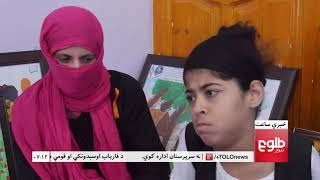 LEMAR News 06 December 2017 / د لمر خبرونه ۱۳۹۶ د لیندۍ ۱۵