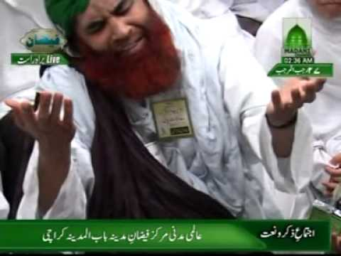 Qasida-e-Meraj - Wo Sarwar e Kishwar e Risalat