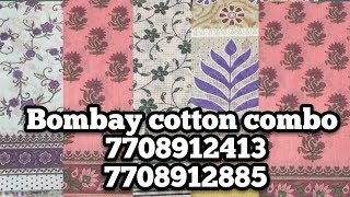 Bombay cotton combo offers sarees collections || Tamil mind awarenes 7708912413 7708912885