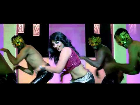 Mythili Item Song (Short Version) : MATINEE MALAYALAM MOVIE