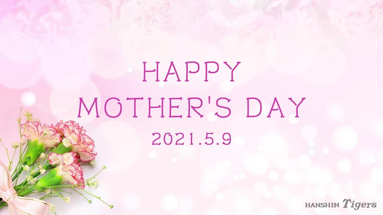 選手が母の日にお花をプレゼント!母の日に感謝を伝えます!