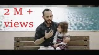 Muhammad nabina | ARABIC NASHEED by Uncle and  his cute Nephew