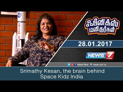 Srimathy Kesan, the brain behind Space Kidz India | Phoenix Manithargal | News7 Tamil