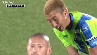 ルヴァンカップ GS第1節 湘南ベルマーレ×サガン鳥栖のハイライト映像 ス...