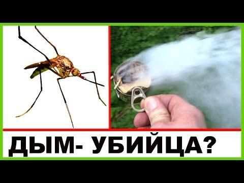 Средство от комаров- уничтожитель насекомых. Дымовая шашка от комаров «Хелп»