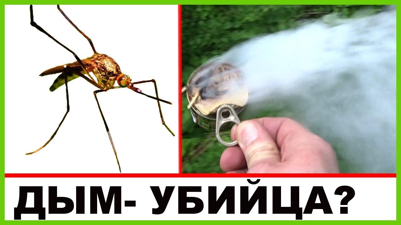 Эффективные средства от клопов, тараканов, муравьев, комаров в архангельске, северодвинске купить можно в биоторг-архангельск. Эффективное средство от клопов,тараканов, муравьев, блох, мух, комаров и прочих насекомых. Рекомендовано. Шашка дымовая от тараканов, блох, мух, комаров.