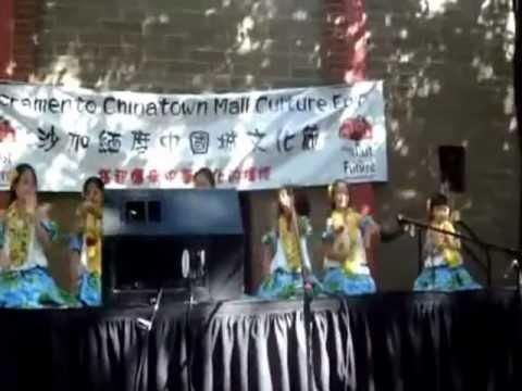 Hula Dance by Pan Pacific Dance Studio