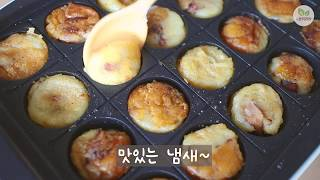 노밀가루 간식만들기 감자타코야키 w.엔유씨 멀티 전기그…