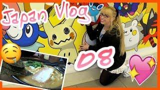 *☆Japan Vlog 08 I dejavudea☆* [Sake Brewery, Character Street, LL! Arcade Exclusives!]