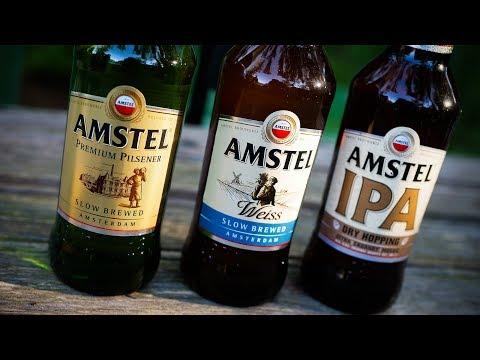 ТБП(18+): Amstel