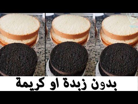الكيكة-الخاصة-بالطورطات-بدون-زبدة-او-كريمة-كتجي-عاالية-و-متماسكة/cake-sans-beurre-ou-crème