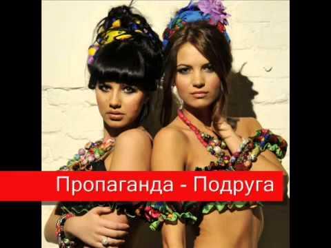 "Все изображения ""Картинки Пропаганда Подруга"" / picsbase.ru"