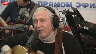 Вячеслав Малежик - Острова (#LIVE Авторадио)