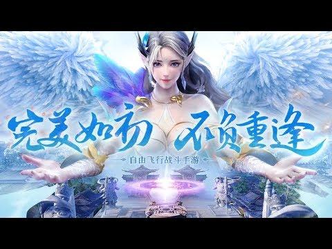 Thế Giới Hoàn Mỹ Mobile - Bom tấn của Tencent sẽ chính thức ra mắt vào ngày 06/03
