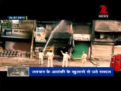 DNA: Watch CCTV footage of Pune blast