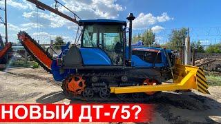 Обзор гусеничного трактора Агромаш 90ТГ замена легендарному ДТ-75