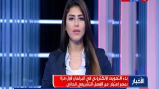 موجز الاخبار  الرئيس السيسي يلتقي وزيري خارجية المغرب والكويت