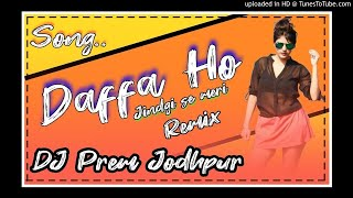 daffa ho  DJ Remix | Hard bass Killer panch Mix | Punjabi Remix | DJ Prem Jodhpur