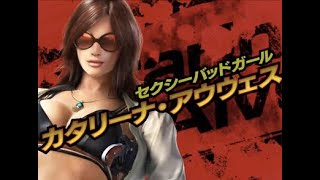 Tekken 7, tráiler