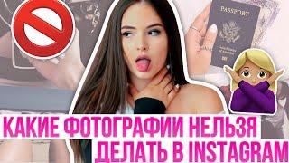 Ольга Бузова в Instagram