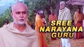 """Sree Narayana Guru"" | Full Malayalam Movie | Kanakalatha, Master Vaisakh, Sree Kumar"