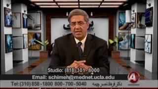 عوارض روغن ماهی دکتر فرهاد نصر چیمه Fish Oil Side Effects Dr Farhad Nasr Chimeh