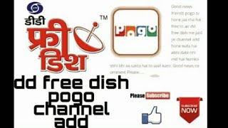 Dd libre del plato en el agregado Pogo & Disnep canal de dibujos animados en vivo la prueba. dd libre del plato en aded pogo & Disnep