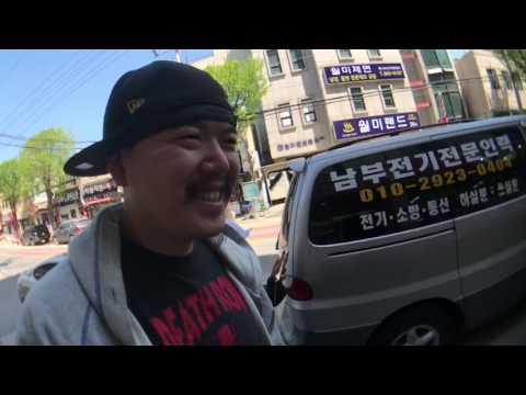 Korea's Detroit Ahn-san city & kid gangs