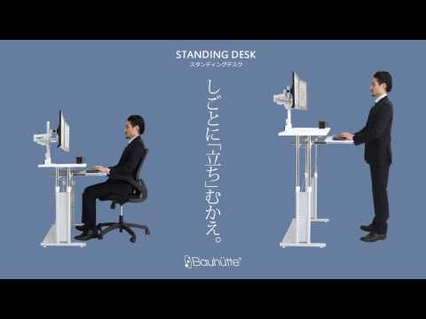 .日本推出「健身桌」,讓你一邊打字一邊騎健身單車