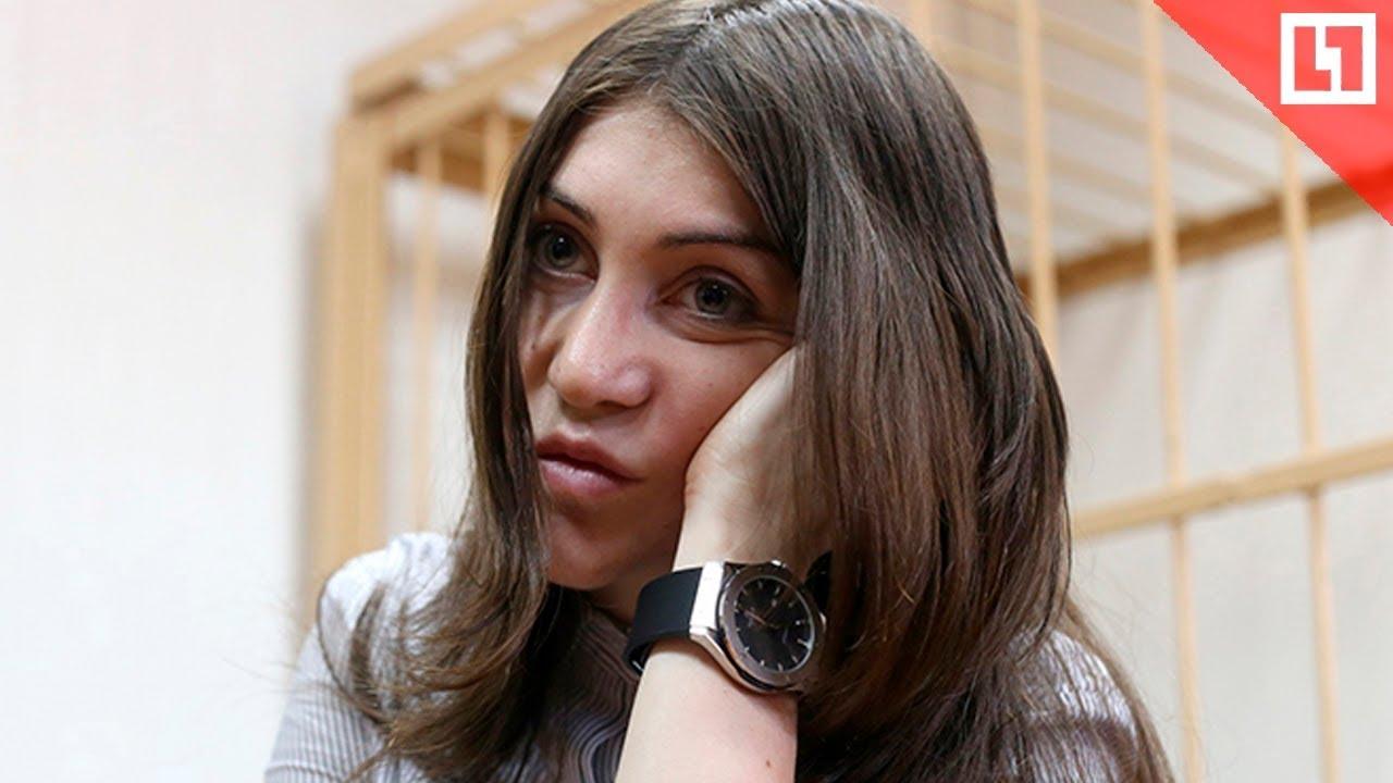 Маре Багдасарян не вернули права