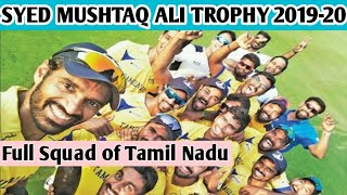 SYED MUSHTAQ ALI TROPHY 2019-20 || TAMIL NADU TEAM REVIEW || SPORTIYAPA