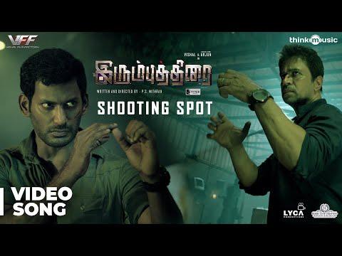 Irumbuthirai - Shooting Spot | Vishal, Arjun, Samantha | Yuvan Shankar Raja | P.S. Mithran