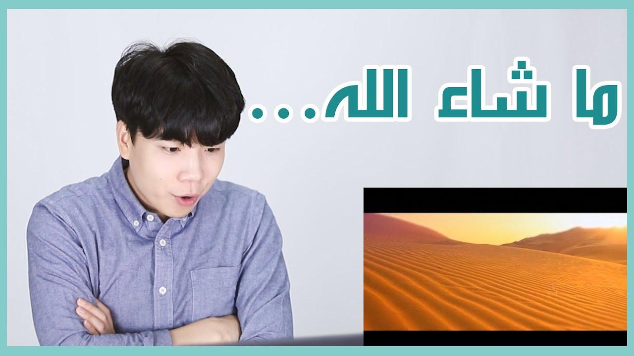 رد فعل كوري على الصحراء الجزائرية