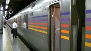 HD対応動画です。画質を上げてお楽しみください。 上野~札幌を走る寝台...