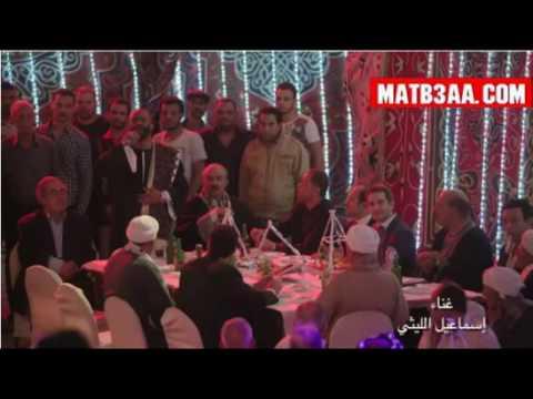 تحميل Mp4 Mp3 اغنيه ابن دمى اسماعيل الليثى و محمد Nhmqpof0wes