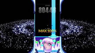 [DJMAX RESPECT V]The Clear Blu…