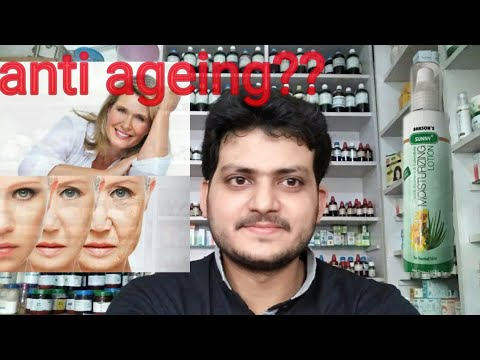Anti ageing??Homeopathic lotion for anti ageing, wrinkles, pigmentation??