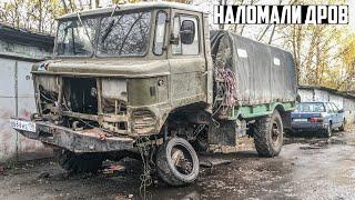 ГАЗ-66 ЗАКОНЧИЛСЯ МОТОР