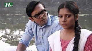 Bangla Special Natok Holuder Rang l Azad Abul Kalam, Tarin, Nova l Drama & Telefilm
