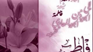 Bibi Fatima a.s Shahadat - Deti thi sada Zahra by Mesum Abbas