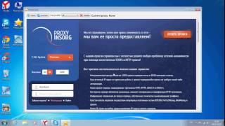 Buy socks5 proxy for Brute ebay Анонимные Прокси Для Чекера Ebay Ebay Brute zHacker NeT, список рабочих прокси серверов украины