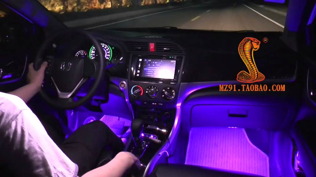 Led Car Sound Atmosphere Lighting   YouTube