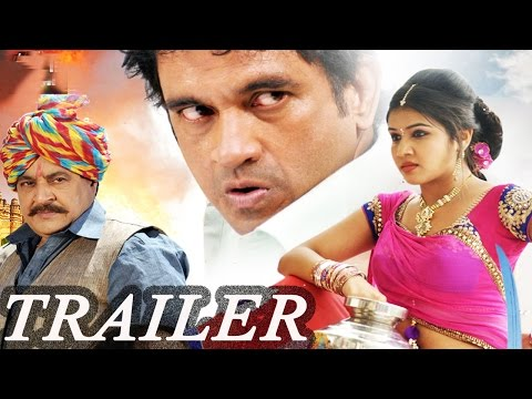 Mayad Thari Chidakali Radha | Official Trailer | Latest Rajasthani Movie